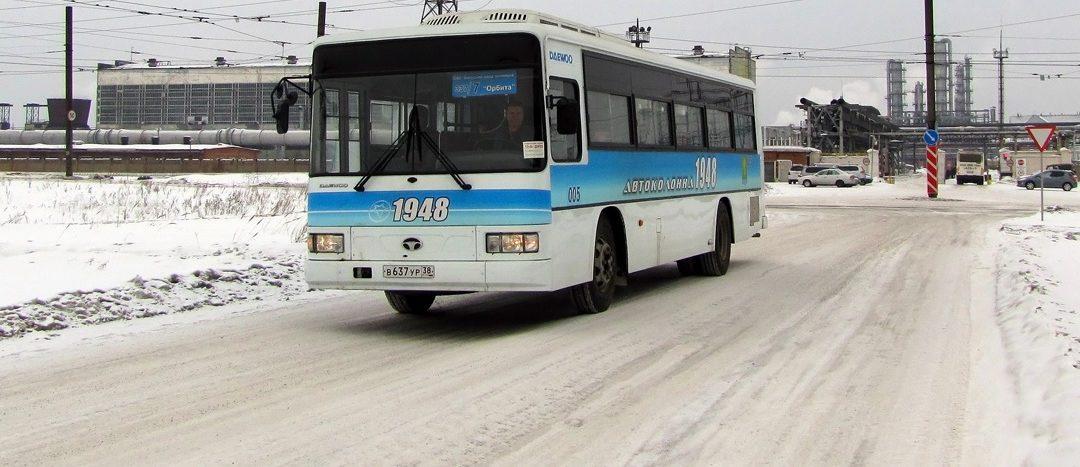 Любовь Волокитина: «В городе просто хотят оставить одного перевозчика!»