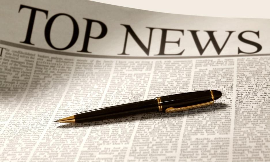 Новости Ангарска: самое-самое за минувшую неделю