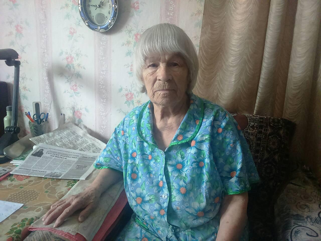 Социальный центр пожилых людей