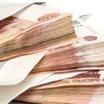Мэрия Ангарска возьмёт кредит на 647,7 млн рублей для покрытия дефицита бюджета
