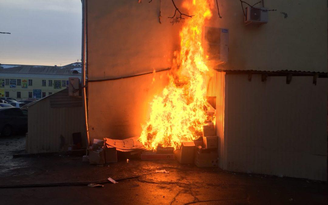 Пожар в ТРК «Центр» — официальная информация