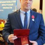 Ангарчанин награжден медалью ордена «За заслуги перед Отечеством»