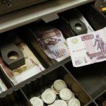 Кассир магазина «Хороший» в Ангарске получила 5 лет за кражу 2 000 000