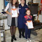 В Ангарске состоялось награждение победителей творческого конкурса игрушек «Полицейский дядя Степа»