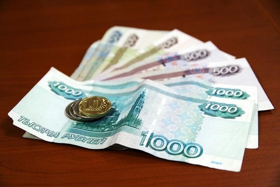 Деньги не пахнут?