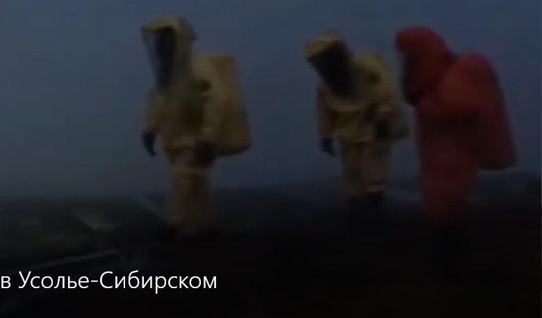 Авария в Усолье-Сибирском — утечка химического вещества(видео)