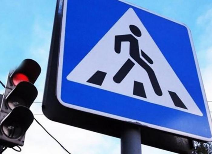Рейд «Внимание, пешеход!»