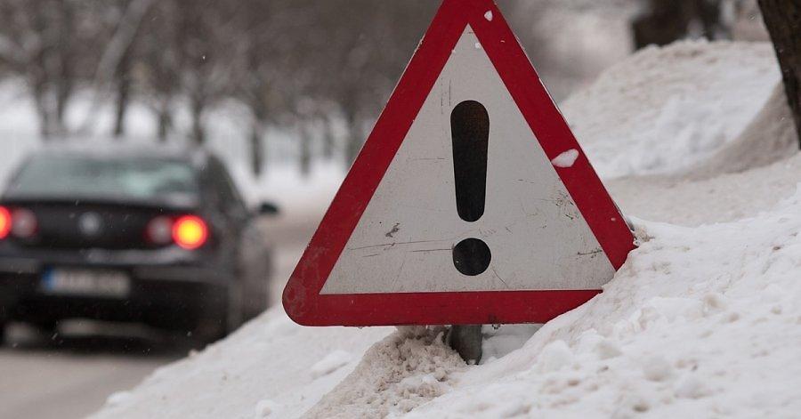Суд обязал админстрацию АГО выплатить 84 000 за повреждение автомобиля на неубранной дороге