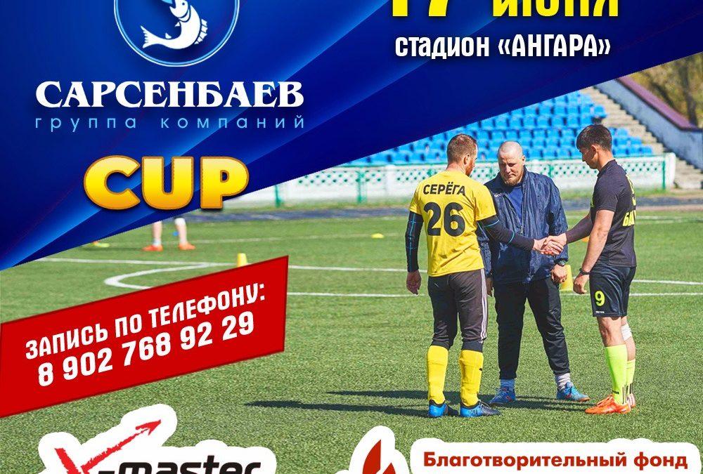 Любительский футбол Ангарска. Интервью с Романом Синьковым.