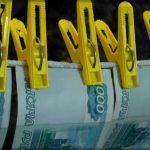 «Отмыли» 3 500 000 000 рублей
