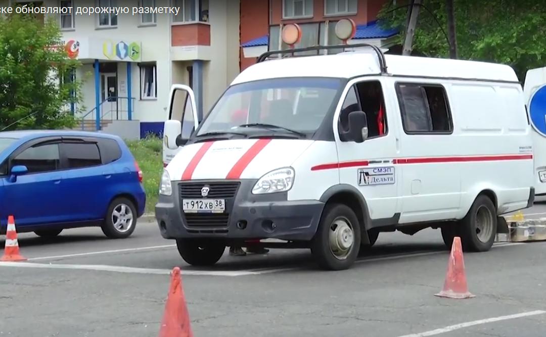 В Ангарске обновляют дорожную разметку(видео)
