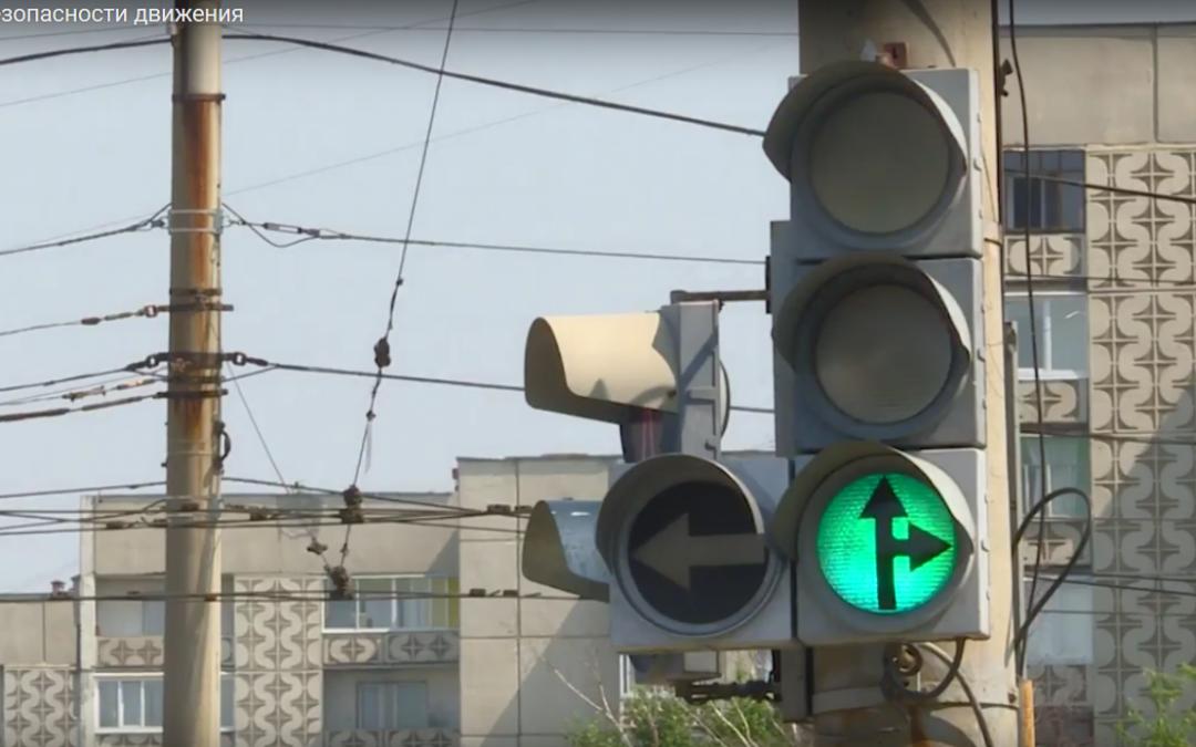 Вниманию водителей!(видео)