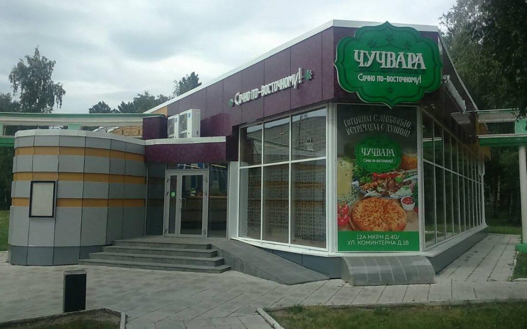 Пообедали в ресторане «Чучвара» — наш отзыв