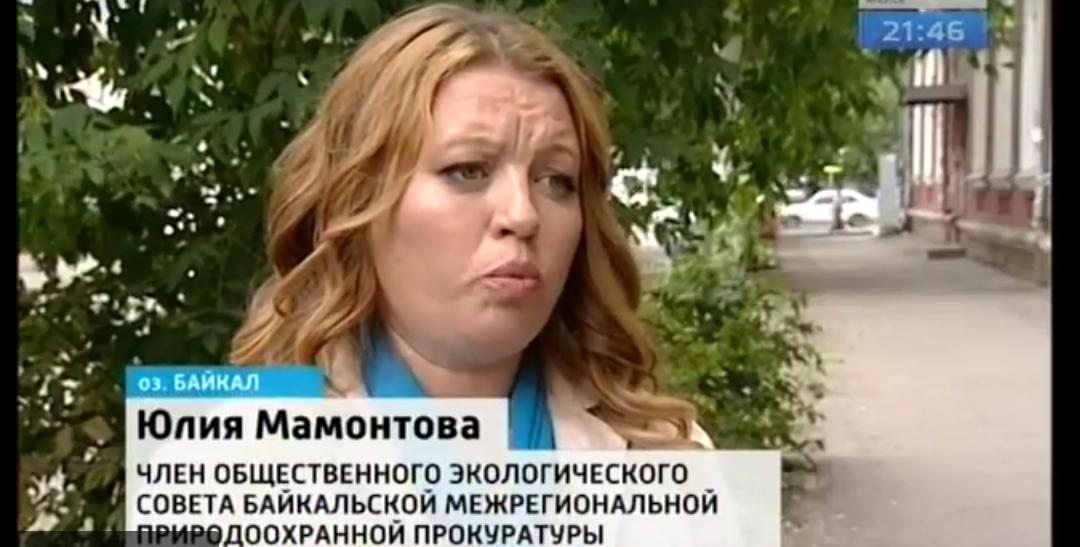 Байкал: все хуже, чем мы думали…(видео)