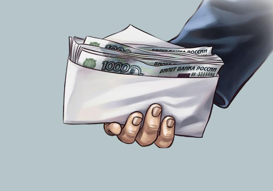 Платят «в конверте»? Жалуйтесь!