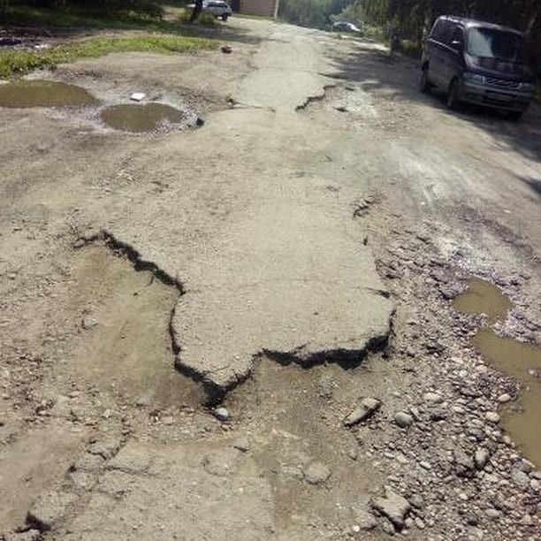 Дорога к ФОКу в 15 мкр
