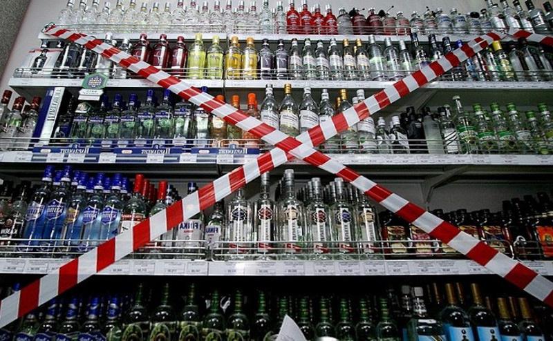 Запрет на продажу алкоголя в День трезвости