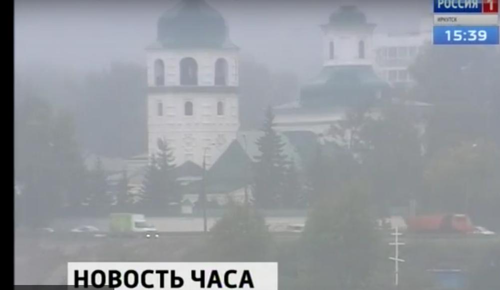 Иркутская область в тройке лидеров! Правда этим сложно гордиться…(видео)