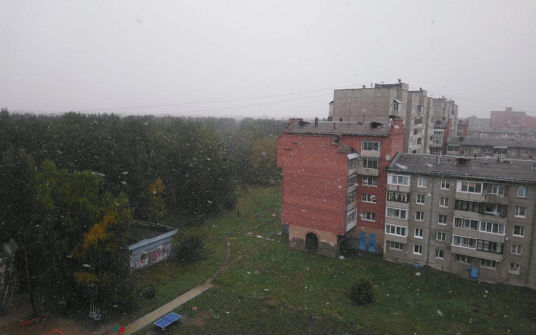 Прощай лето? Первый снег в Ангарске 13 сентября…(+видео)