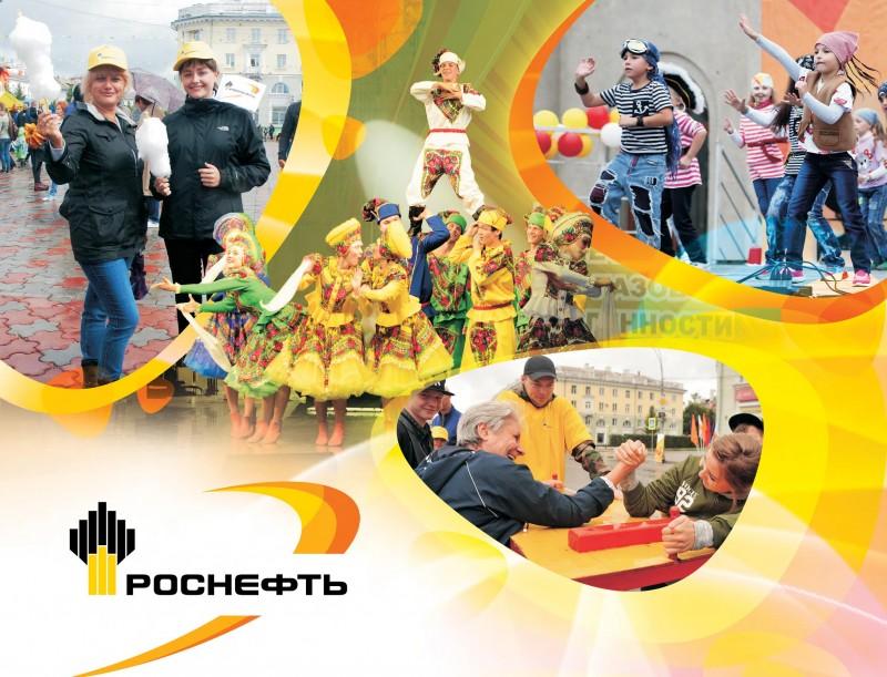 8 сентября Ангарск отметит День работников нефтяной и газовой промышленности(+схема перекрытия улиц)