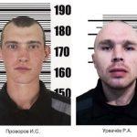 РОЗЫСК! Двое осужденных сбежали из колонии-поселения в Ангарске