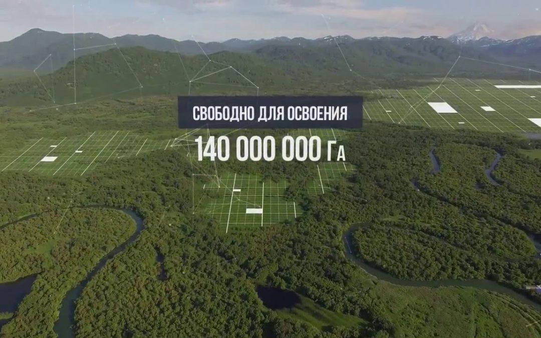 Как получить «дальневосточный гектар» жителям Иркутской области