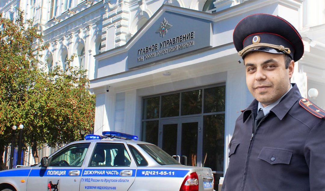 «Народным участковым Иркутской области» стал ангарчанин!