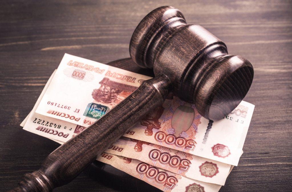 Управляющую компанию в Ангарске оштрафовали — долго реагировала на обращение жильца
