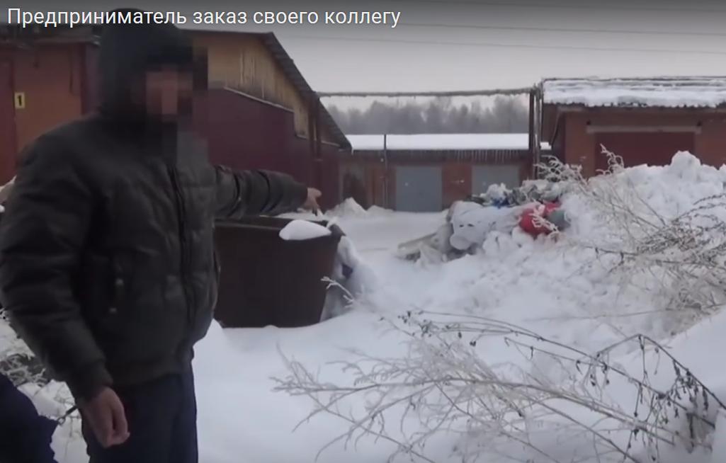 За убийство Сергея Бибова исполнителю и заказчику дали по 14 лет