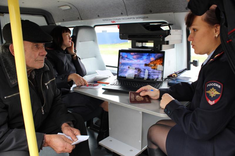 Передвижной пункт по оказанию госуслуг по линии МВД будет работать в Ангарске 1 ноября