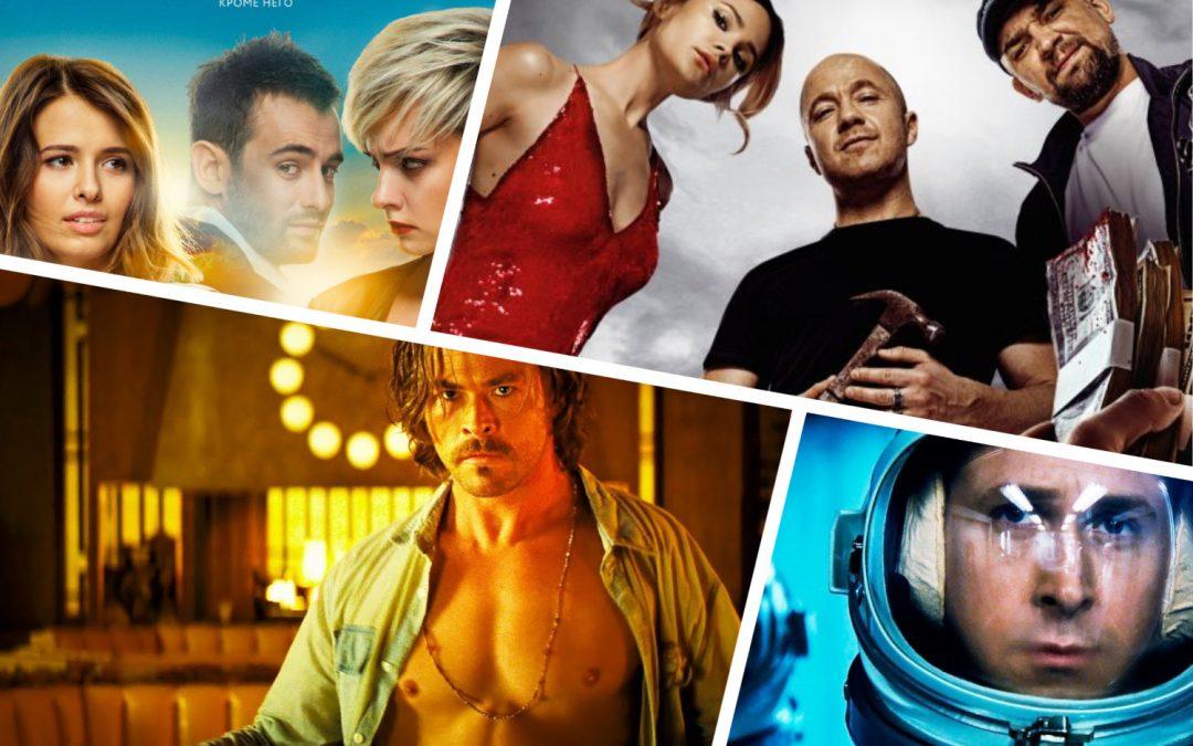 Премьеры в ангарских кинотеатрах сегодня (11 октября)