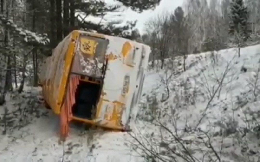 В Иркутской области перевернулся автобус с детьми (видео)