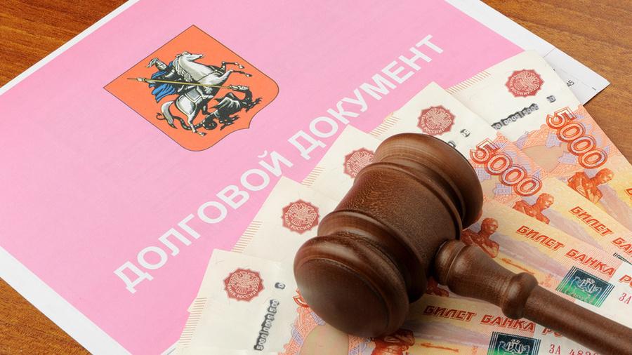 Миллиард долгов по ЖКХ «простили» населению в Иркутской области