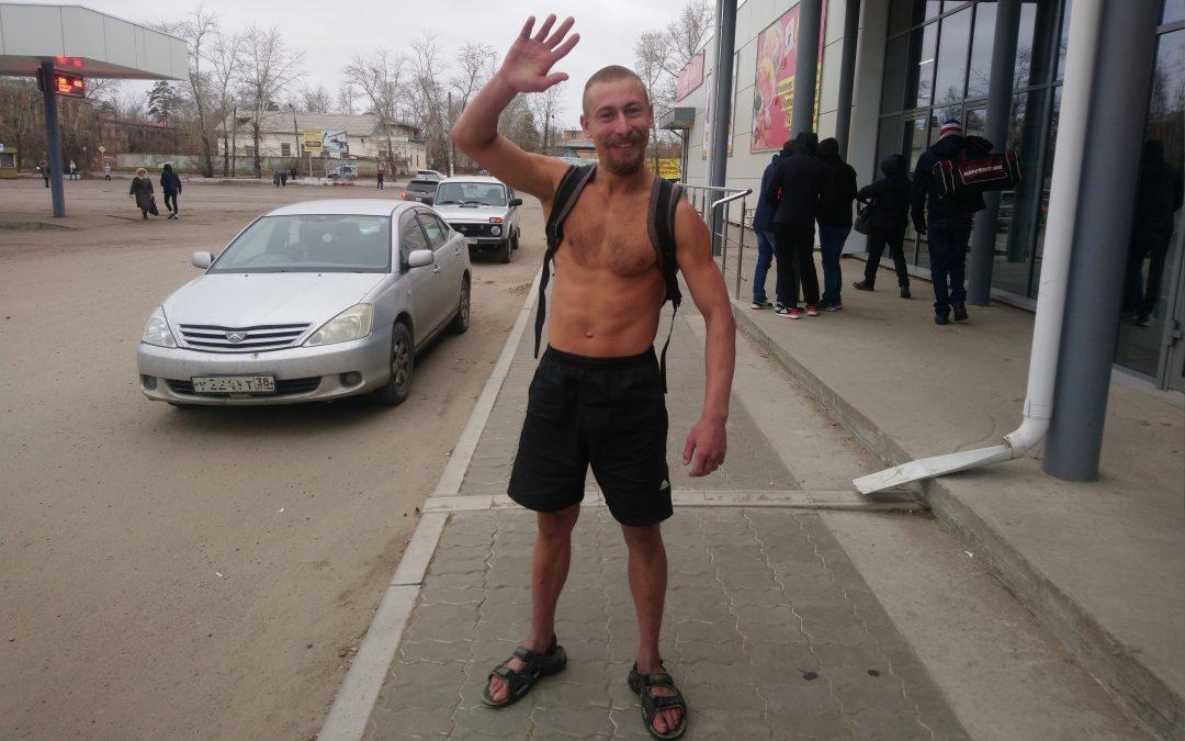 Андрей «Шаман»: как жить в Ангарске без одежды (видео)