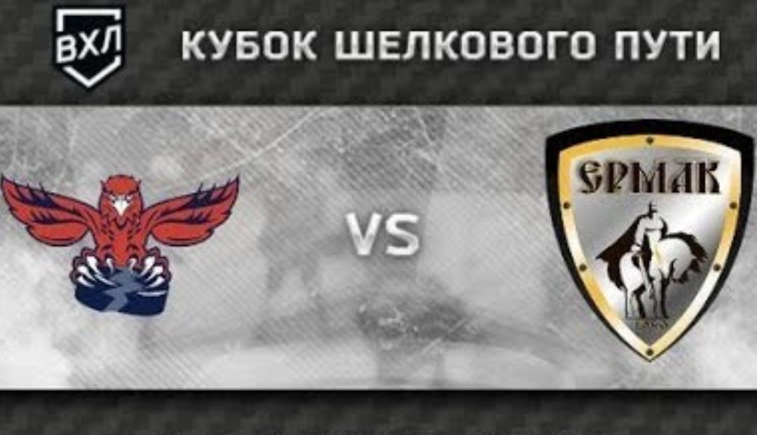Прямая трансляция хоккейного матча «Сокол» — «Ермак» 11.11.2018