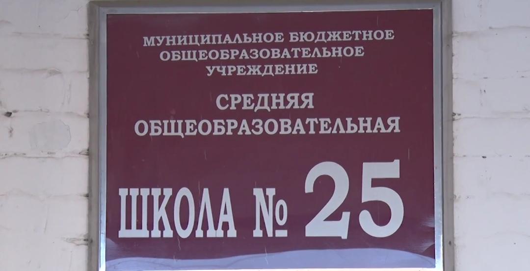 Сегодня 25-я школа отметит свой юбилей в ДК «Современник»