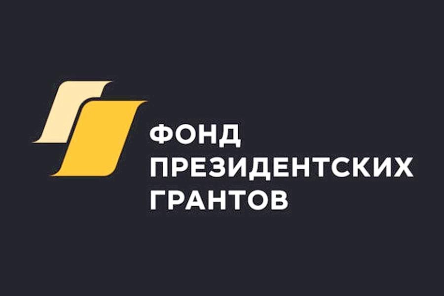 Ангарчане получили 12 миллионов рублей (видео)