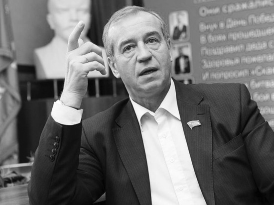 На губернатора Левченко завели дело в ФАС