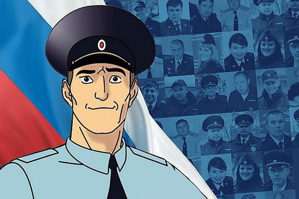 Голосуем за нашего на всероссийском конкурсе «Народный участковый»! (видео)