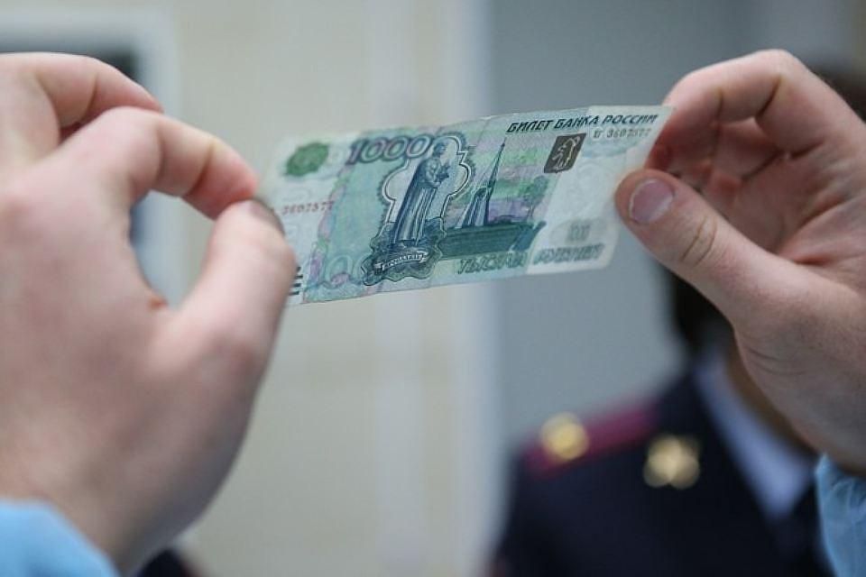 Ангарские чиновники оштрафованы на 1 000 рублей