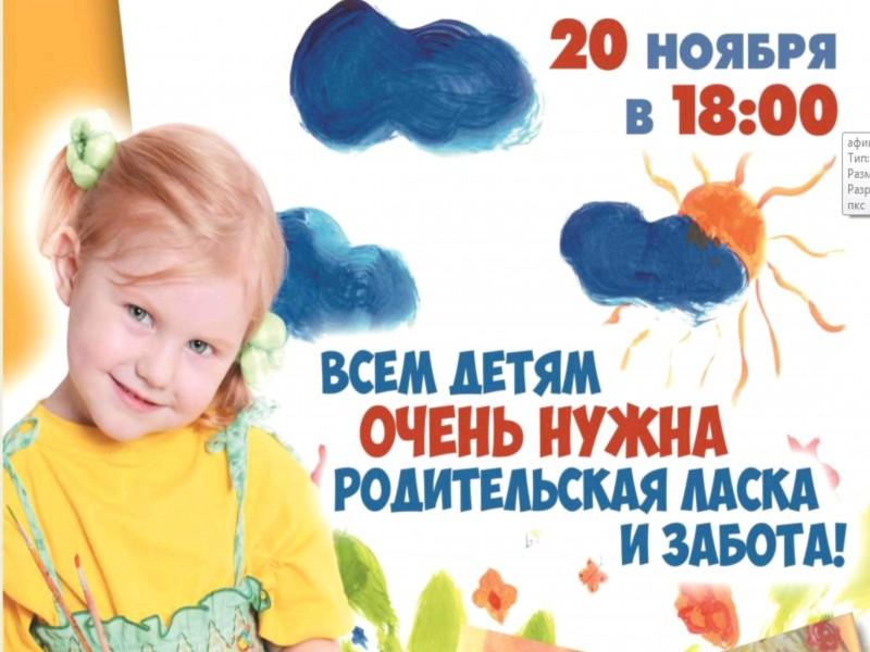 Фестиваль «Пусть мама услышит» пройдет в Ангарске 20 ноября