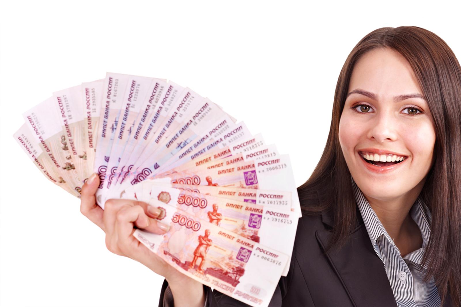 картинка деньги при получении узнаете как