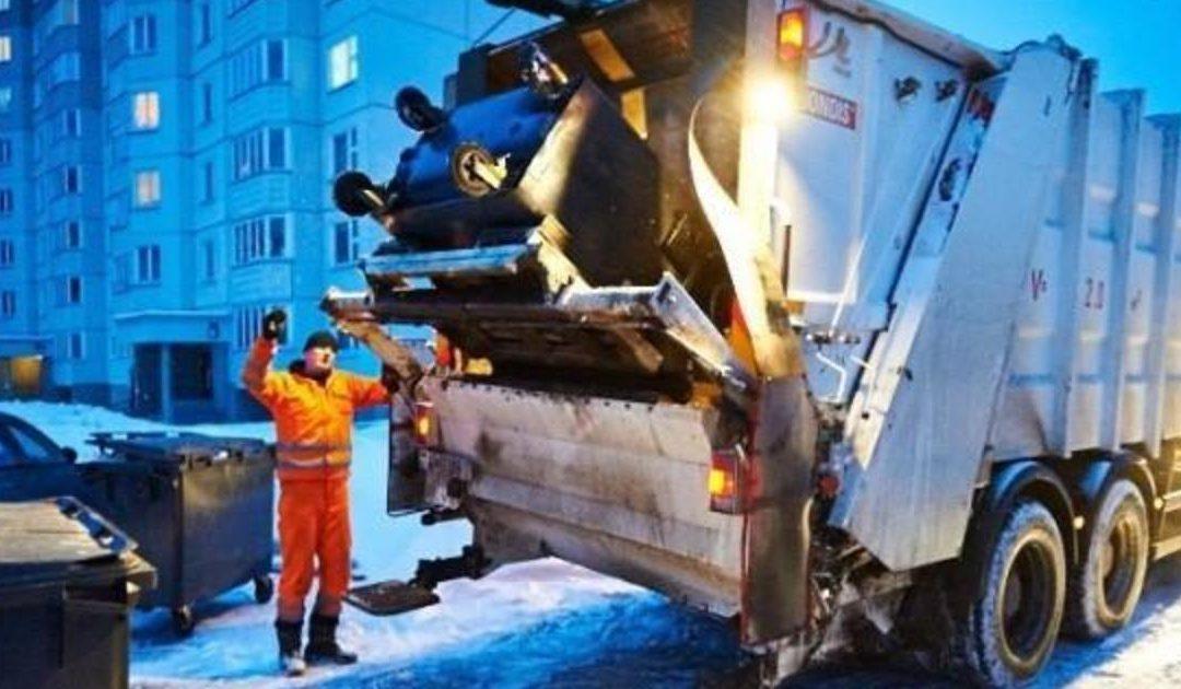 Новые тарифы по вывозу мусора с 1-го января