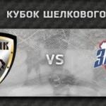 Прямая трансляция хоккейного матча «Ермак» — «Зауралье» 15.12.2018