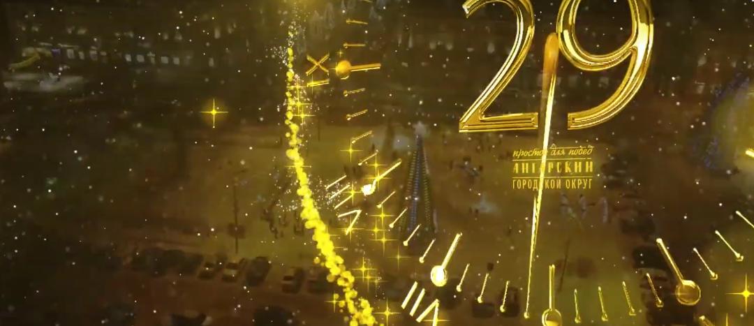 Руководители округа поздравляют жителей территории с Новым годом и Рождеством (видео)