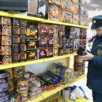 В Ангарске проследят за качеством пиротехники