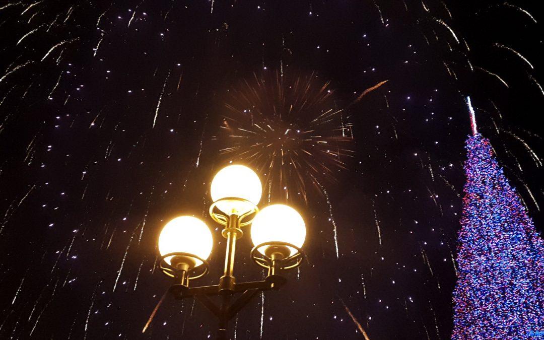 Семь ёлок и двадцать новогодних мероприятий ждут жителей АГО