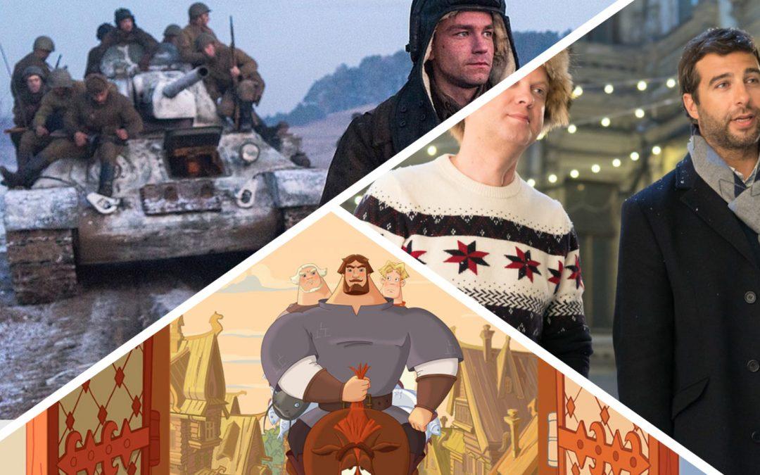 Премьеры в ангарских кинотеатрах сегодня (27 декабря)