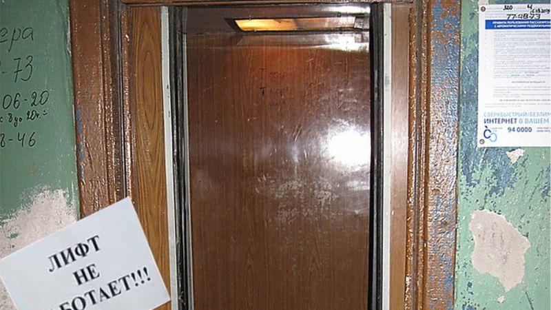 Лифт на эшафот. Как компания-«пустышка» получила контракт на 500 миллионов рублей
