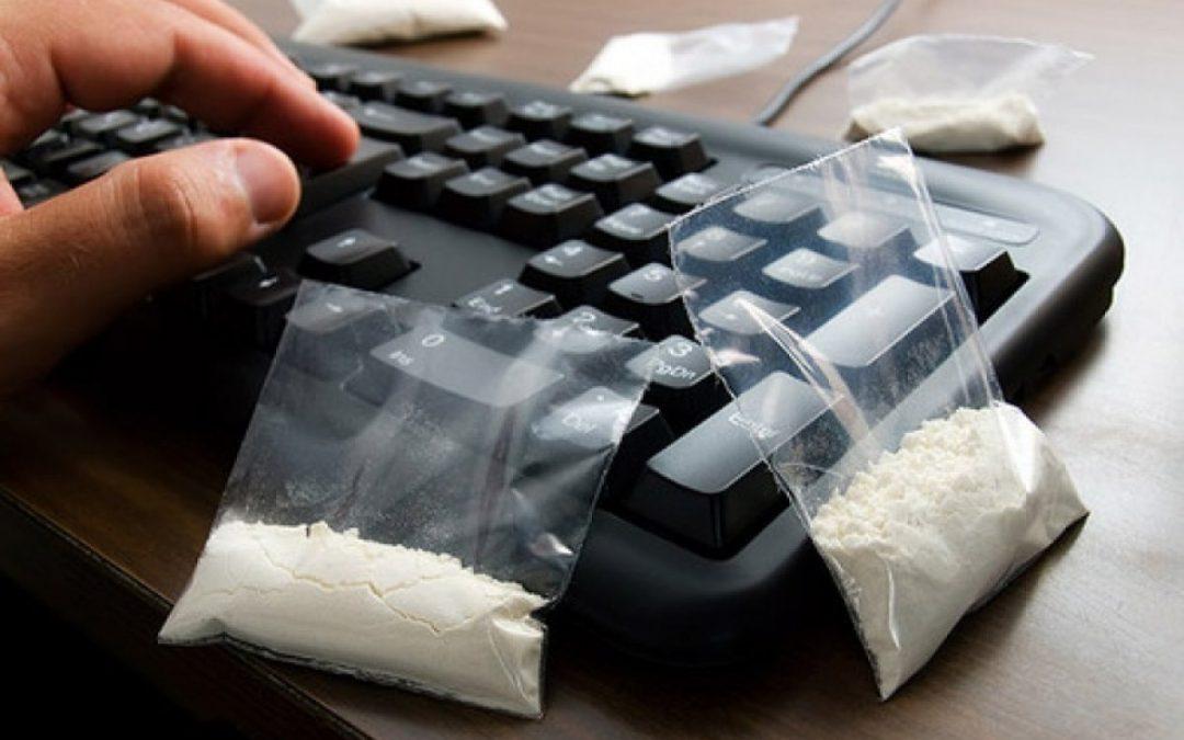 Наркотики в интернете (видео)